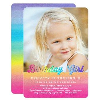 Watercolor Rainbow Birthday Party