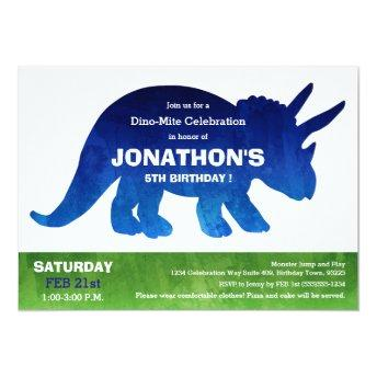 Watercolor Triceratops Dinosaur Birthday Party Invitation